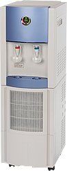 Water Cooler - Air to Water Machine